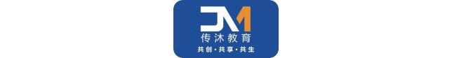 传沐logo副本.jpg
