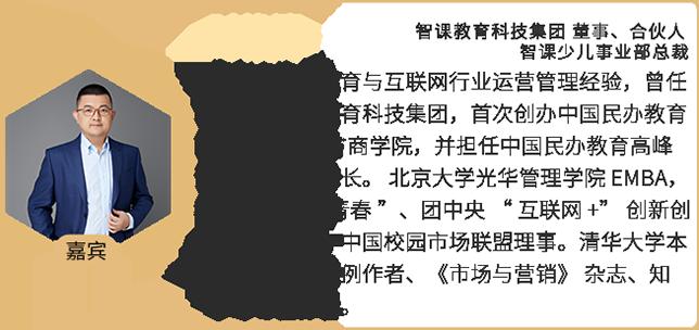 时艳涛.png